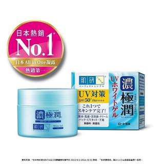 🚚 極潤完美多效高保濕凝霜UV-6效合一 朝の效率保養