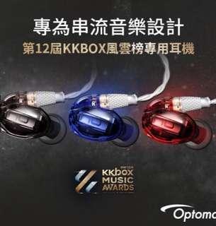 🚚 TDC NuForce HEM1 耳機 earphone