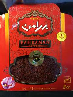 Saffron From Iran premium quality