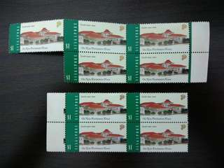 Singapore stamp Parliament