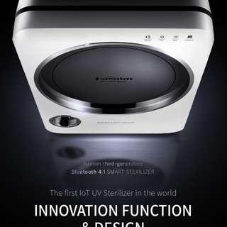 Haenim 3rd Gen UV Sterilizer with Bluetooth 4.1 (Metal Silver)