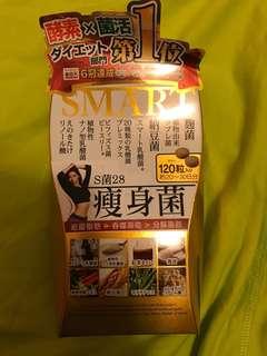 日本🇯🇵hit 爆 Smart 瘦身菌