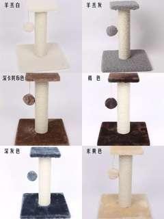 貓爬架貓咪磨抓玩具底方形30*30cm高35cm