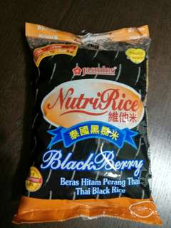 Black Berry Thai Black Rice