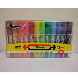 Zebra Permanent Marker Hi-Mckie 12 Colors