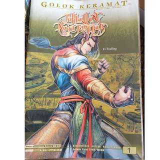 Jualan Golok Keramat Pahlawan Naga Kembar (1-252) 252 Final Episode