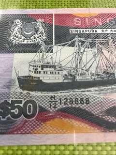 Fancy no 128888 $50 Ship 🚢