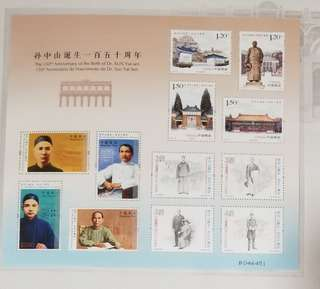 (原價出售) 香港、中國、澳門聯合發行孫中山郵票小版張套摺