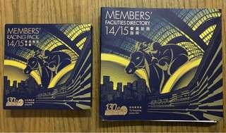 2014/15年香港賽馬會 吊牌1對 價高者得