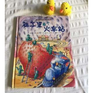 Featured German Scientific Children's Chinese book. Good condition. Learn Chinese and science at the same time.