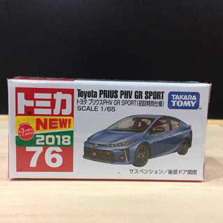 ❤️Ready stock❤️ [1st Special Edition] Tomica Toyota Prius PHV GR Sport