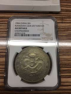 China 1904 Kiangnan AU dragon dollar
