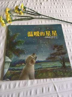 Pre-loved , treasured and beautifully illustrated Children's Chinese book. If your child loves animals, this is the book for him/her.