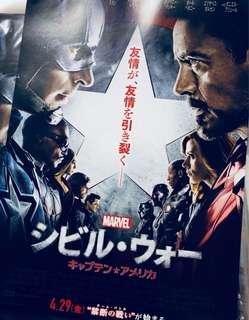 Marvel美國隊長第三集日本版電影宣傳單張