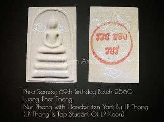 Phra Somdej Luang Phor Thong