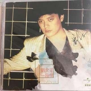 Liu Wen Zheng cd