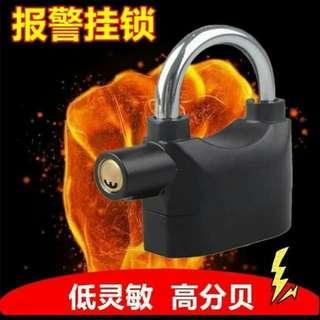 警报挂锁ALARM padlock警报器锁大门锁仓库锁
