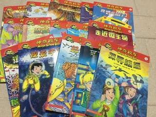 Brand new The Magic School Bus bookset