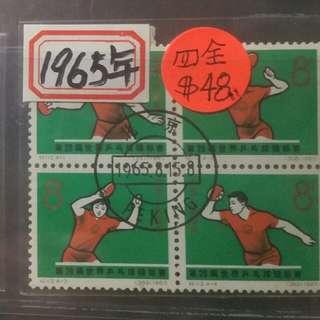 市場$48價格  中國早期郵票特價