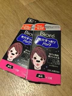 🚚 Biore Pore Pack Blackhead Removal