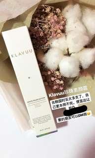 klavuu white pearlsation