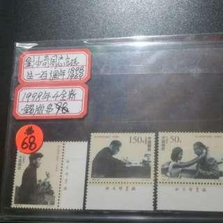 市場$98價格     中國郵票特價