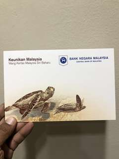 Malaysia Bank note