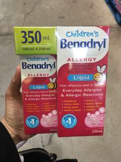 加拿大代購children 's benadryl for allergy 兒童抗過敏糖漿100毫升(泡泡糖口味)