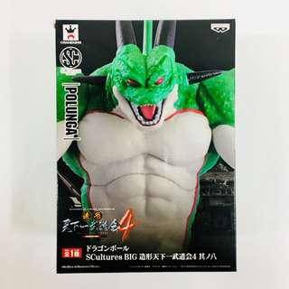 Japan Banpresto Figure Colosseum SCulture BIG Dragon Ball Z Polunga MISB