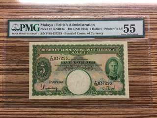 Malaya 1941 George $5 AU original note