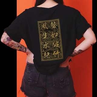 🚚 【黑店】原創設計 漢字刺繡風生水起系列寬鬆T恤 男友風漢字刺繡上衣 個性情侶裝 個性穿搭