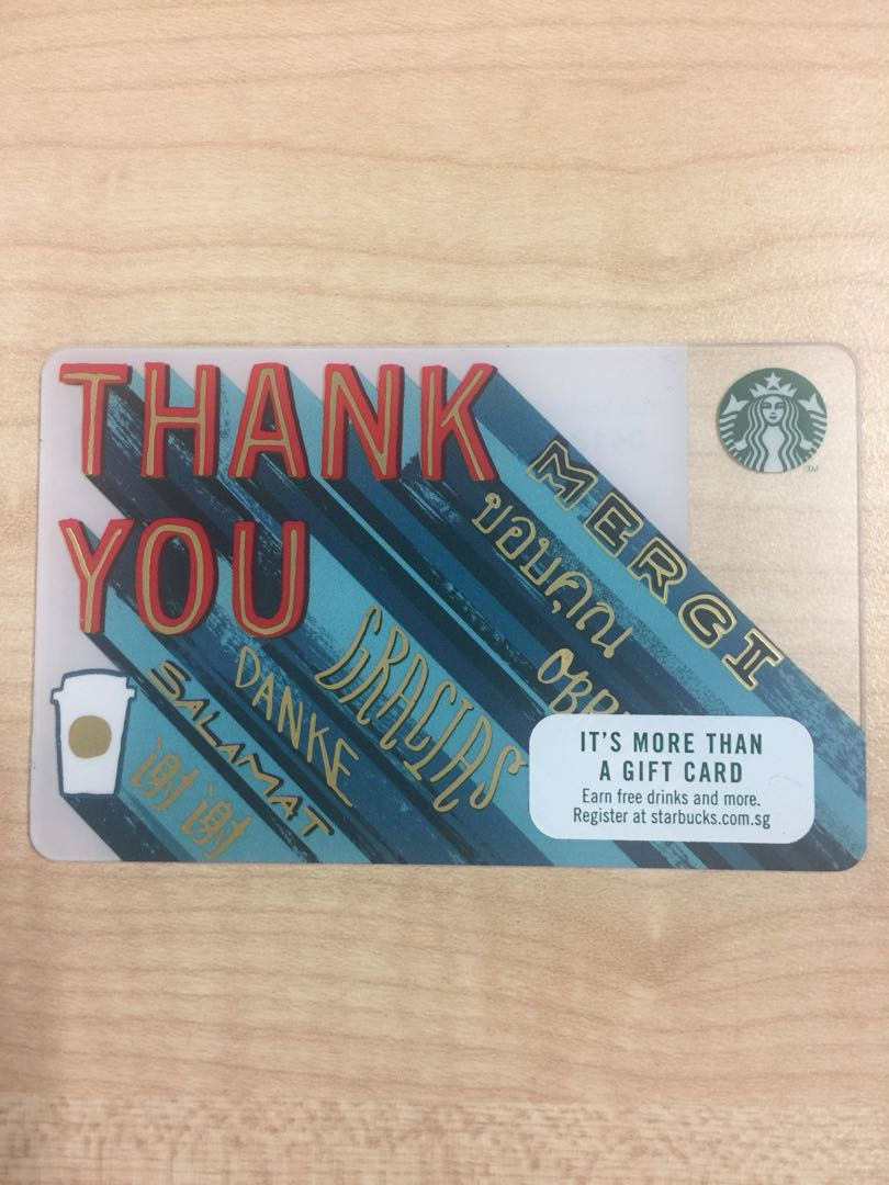 Starbucks Thank You Gift Card Deactivated Entertainment Gift