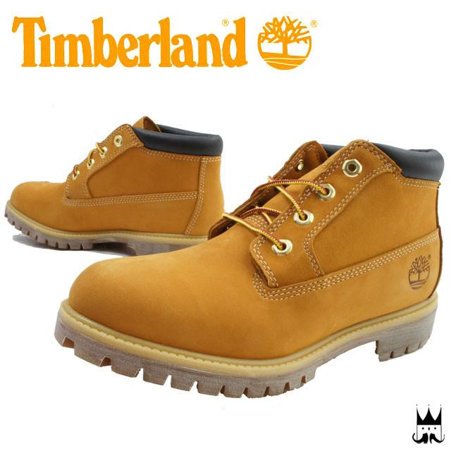 Price Reduced) Timberland Boots, Men's