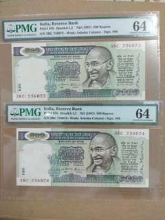 India 500 rupees 1987 issue 2 running PMG 64