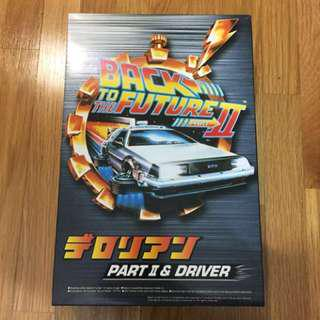 AOSHIMA Back To The Future Part 2 II And Driver De Lorean 1/24 Scale Model Kit - Universal Studios Japan