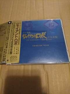(折實價$139+包平郵) 鉄甲人 管弦樂曲 日本初版cd