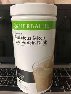 (NEW) Herbalife Cookies N Cream