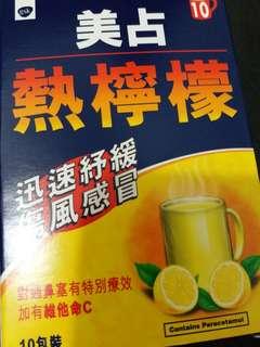 美占熱檸檬 熱飲 Hot lemon