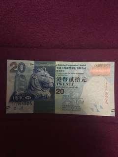 匯豐$20銀紙 靚號碼