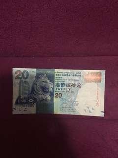 匯豐$20銀紙 靚號碼 新