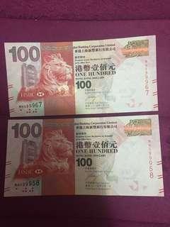 匯豐$100銀紙 靚號碼 直版 2張
