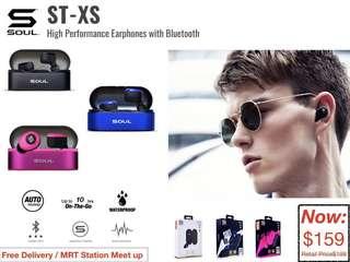 ST-XS
