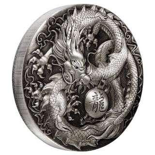 perth mint dragon coin