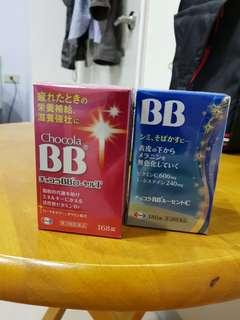 🚚 BB美白錠&B群錠