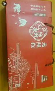 """""""元陽紅""""雲南哈尼族梯田紅米三公斤禮盒裝,送禮自用皆宜"""