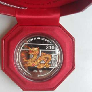 2012 Singapore Lunar Year of Dragon $10 silver piedfort proof coin