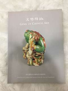 Gems of Chinese arts