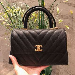 Chanel Coco Handle 24cm small size 黑荔枝皮金鍊