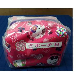 Hello Kitty lucky draw, Hello Kitty small pouch
