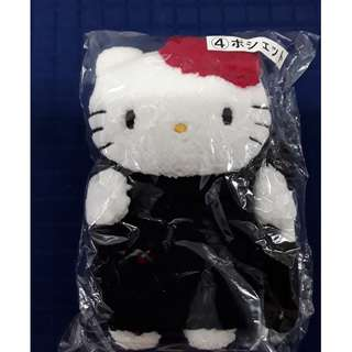 Hello Kitty lucky draw, Hello Kitty pouch with strap.